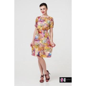 Платье для бальных танцев «Альтранатура» Платье 0032