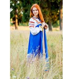 Сарафан «Дарья» синий