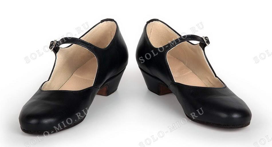 Танцевальные туфли купить интернет магазин